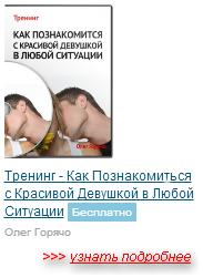 kak-vilechit-gemorroy-v-domashnih-usloviyah-elisa-verli